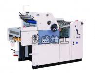WSQ62Ⅱ(三墨两水)四开单色胶印机
