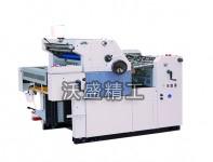 WSQ47Ⅱ单色胶印机