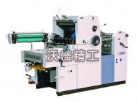 WSQ47Ⅱ-NP(立式)六开单色打码胶印机