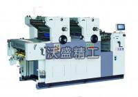 WSQ56D机组式双色胶印机