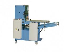 ZS470折页机收纸机