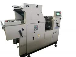 62Ⅱ-Z大四开全自动胶印机